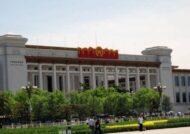 معرفی موزه ملی چین واقع در شهر پکن